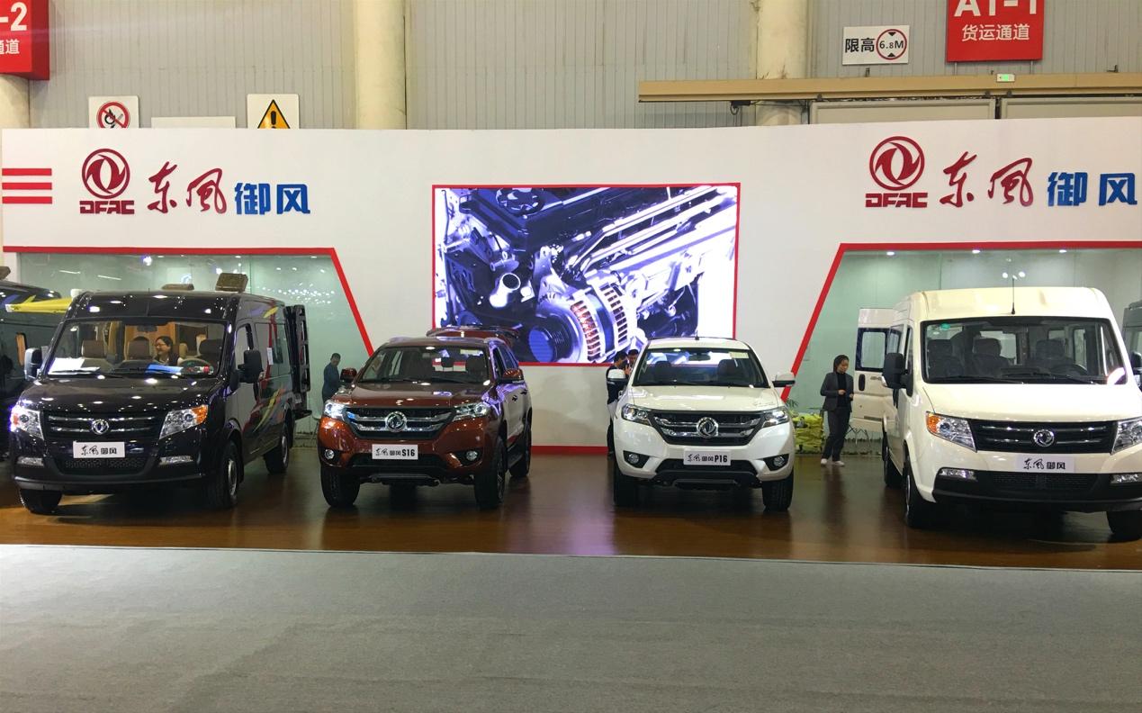 东风御风携新款SUV,首秀武汉国际车展