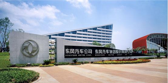 东风公司:砥砺奋进的五年