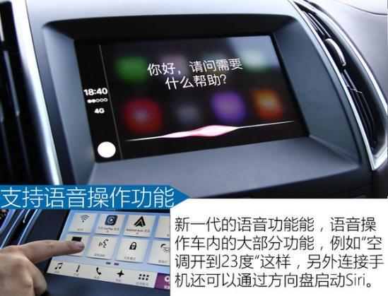 【北京长安福特4s店/2017款福特锐界怎么样/福特锐界最新报价优惠及