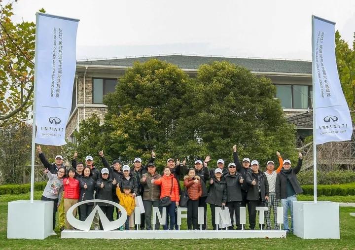 英菲尼迪高尔夫挑战赛郑州站——圆满落幕