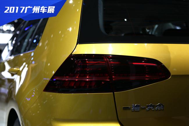 2017广州车展 一汽-大众全新高尔夫新车图解