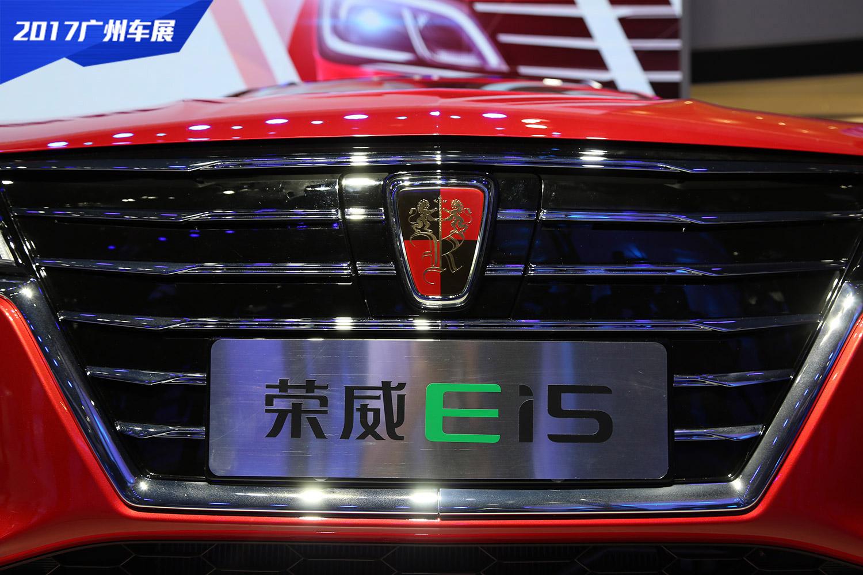 2017广州车展 上汽荣威Ei5新车图解