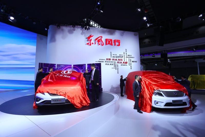 东风风行新能源两款EV车型广州车展发布