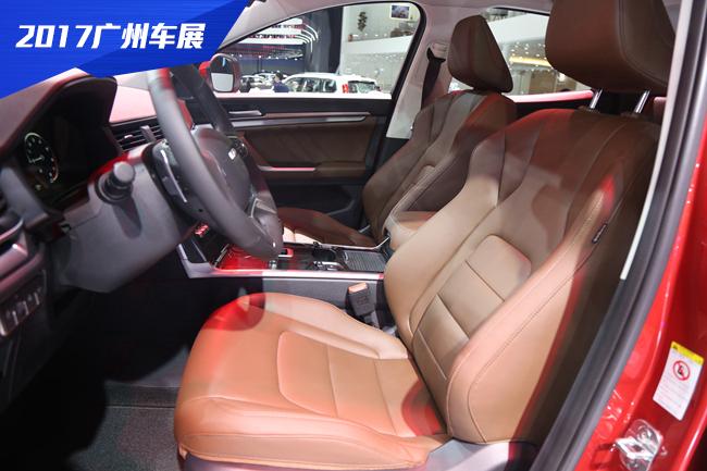 2017广州车展 哈弗全新SUV车型H4新车图解