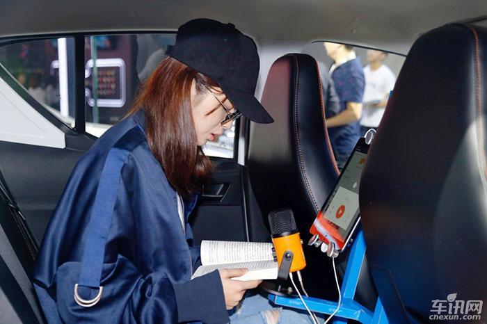 北汽新能源ET400、EC200电动车登广州车展