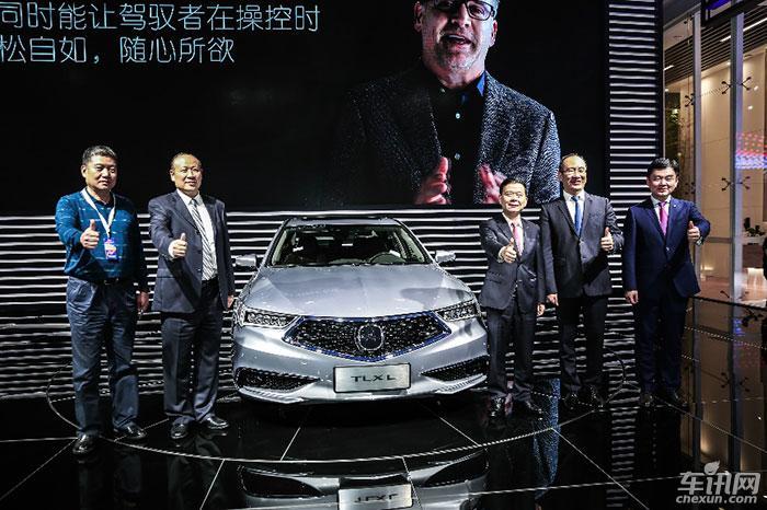 适在必型  ALL NEW TLX-L撼世登临广州车展