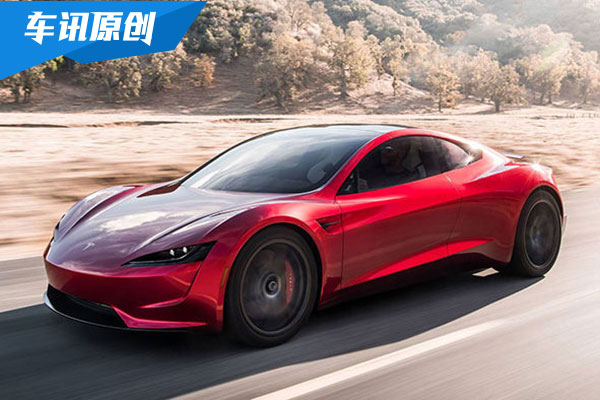 特斯拉新Roadster国内开启预售 133万元起