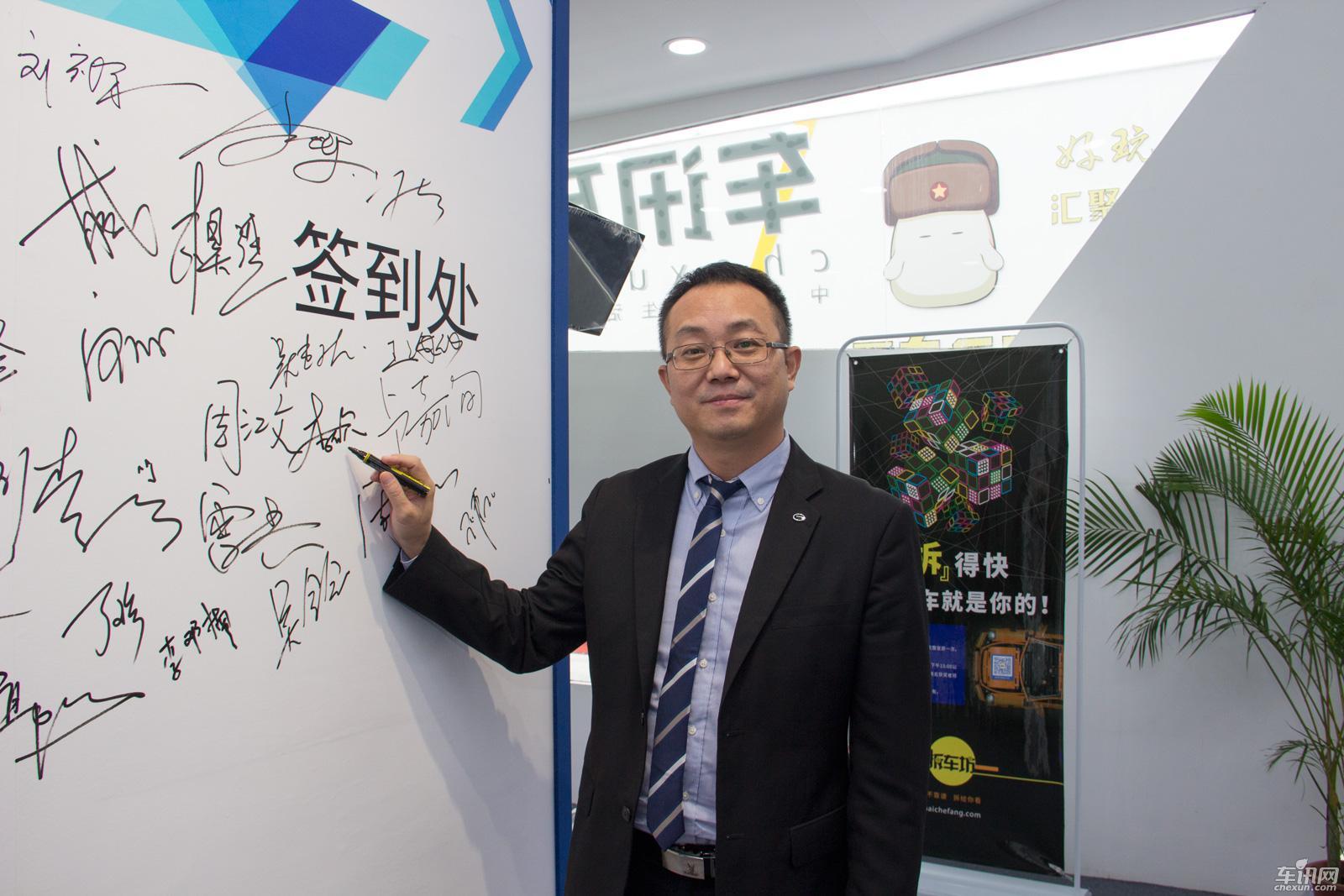 专访广汽传祺溢景店总经理李欣先生