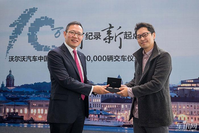 沃尔沃汽车2017年在华销量破10万辆大关