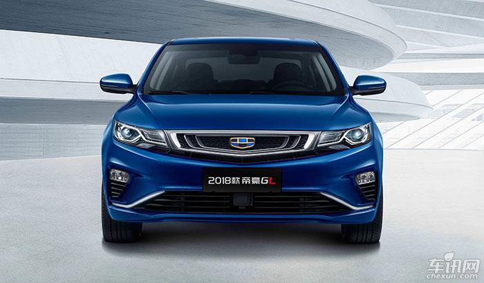 吉利汽车发布2018款帝豪GL官图 更加年轻化