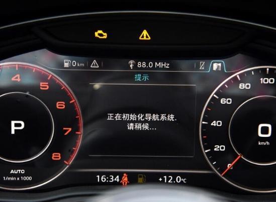 奥迪a4l发动机自动启/停,车身稳定系统,自动泊车,抬头显示,倒车雷达开