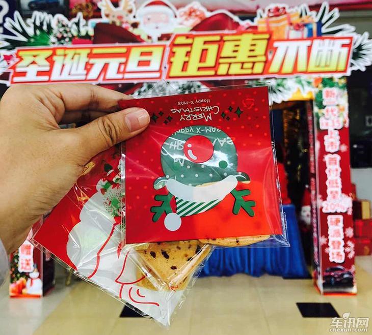 佛山泰鑫销量突破300台&圣诞夜场返利活动