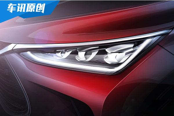 比亚迪全新SUV预告图 或为王朝量产版车型