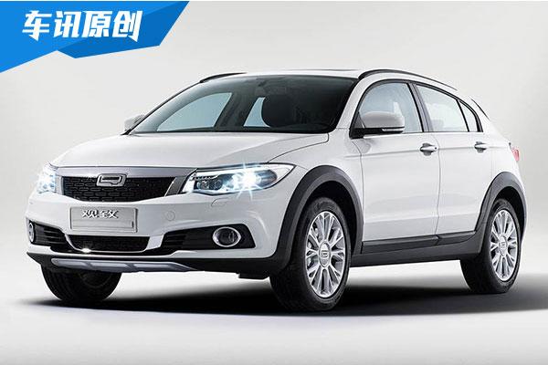 2018款观致3系车型上市 售9.89-15.39万元