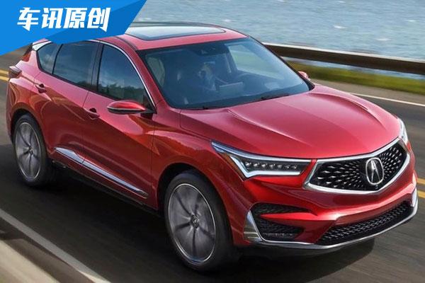 全新Acura RDX曝光 2018年广汽Acura生产