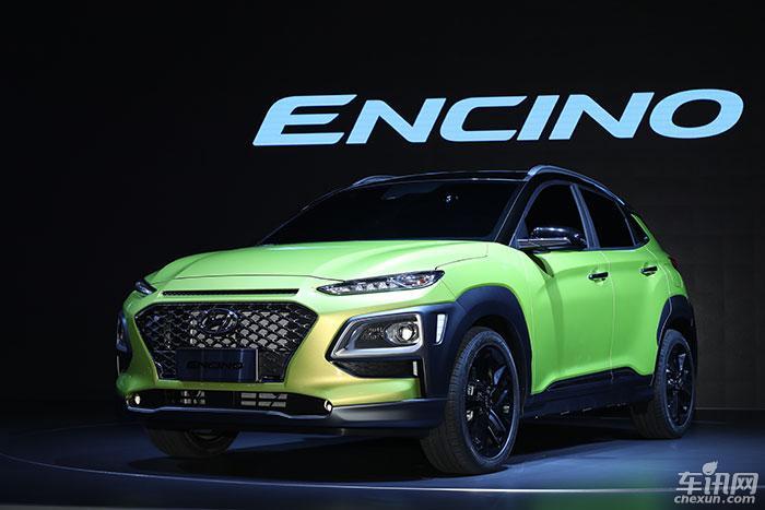 北京现代ENCINO注册中文商标 有望4月上市