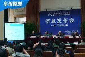 中国工业协会发布1月产销数据 产销开门红