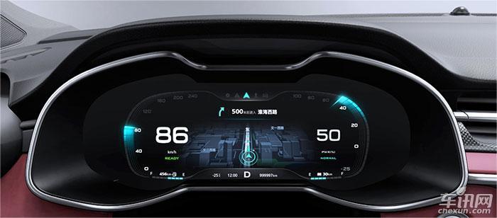 名爵6插电混动3月28日上市 搭互联智行系统