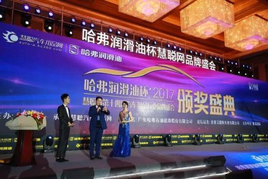 爱车小屋董事长姜海涛为现场获得抽奖礼品的参会嘉宾派送礼品