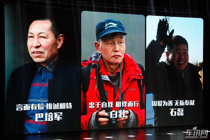 宝骏530正式上市 售7.58万元-11.58万元