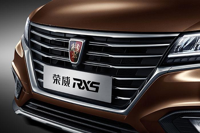 上汽荣威推RX5互联网铂金版 将于3月上市