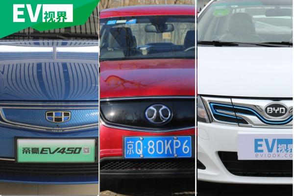 三款二十万内主流纯电动汽车静态对比