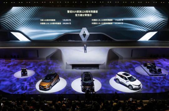 家族再添新成员 东风雷诺加码中国SUV市场