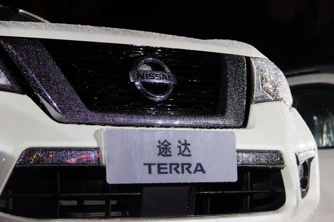 日产TERRA途达正式上市 售16.98