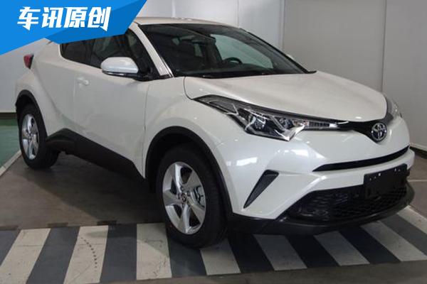 广汽丰田C-HR申报图曝光 将于北京车展亮相