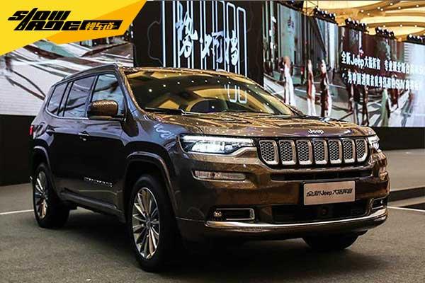 Jeep大指挥官购车指南 推荐购买四驱尊享版