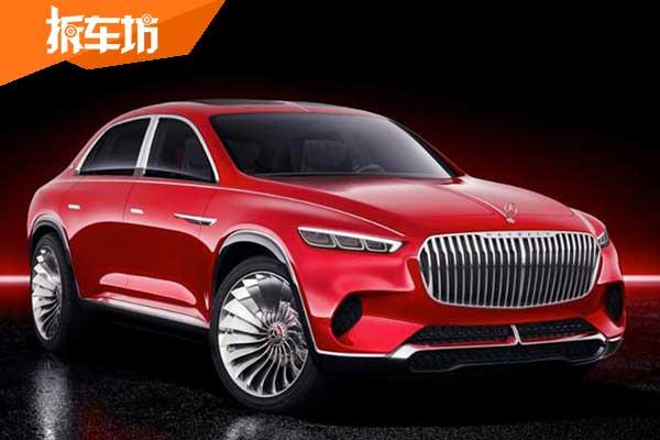 不一样的迈巴赫 Ultimate Luxury车展亮相