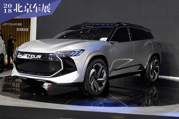 2018北京车展探馆:捷途携手五款车型首发