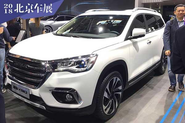 2018北京车展:捷途X90 专注于美好生活