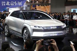 比亚迪北京车展发布E-SEED概念车 续航600km
