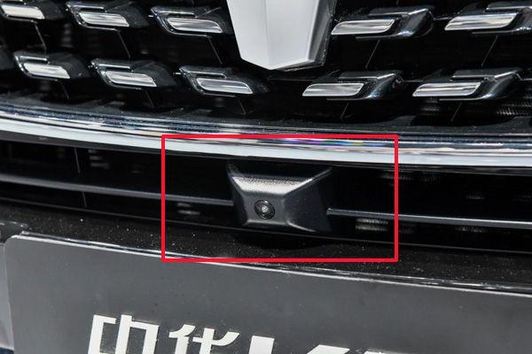 华晨中华V7将于7月正式上市 搭载1.6T发动机