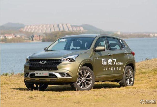 重庆瑞虎7店内促销优惠1.6万元 现车在售中