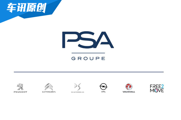 PSA集团1-4月全球累计销量突破141万台