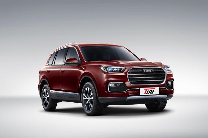 野马T80增2.0T入门版车型 将于重庆车展上市