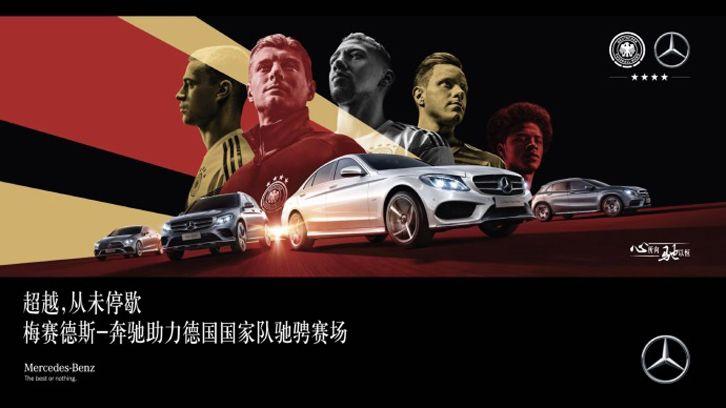 """汽车圈""""世界杯""""花样营销 哪家更胜一筹?"""