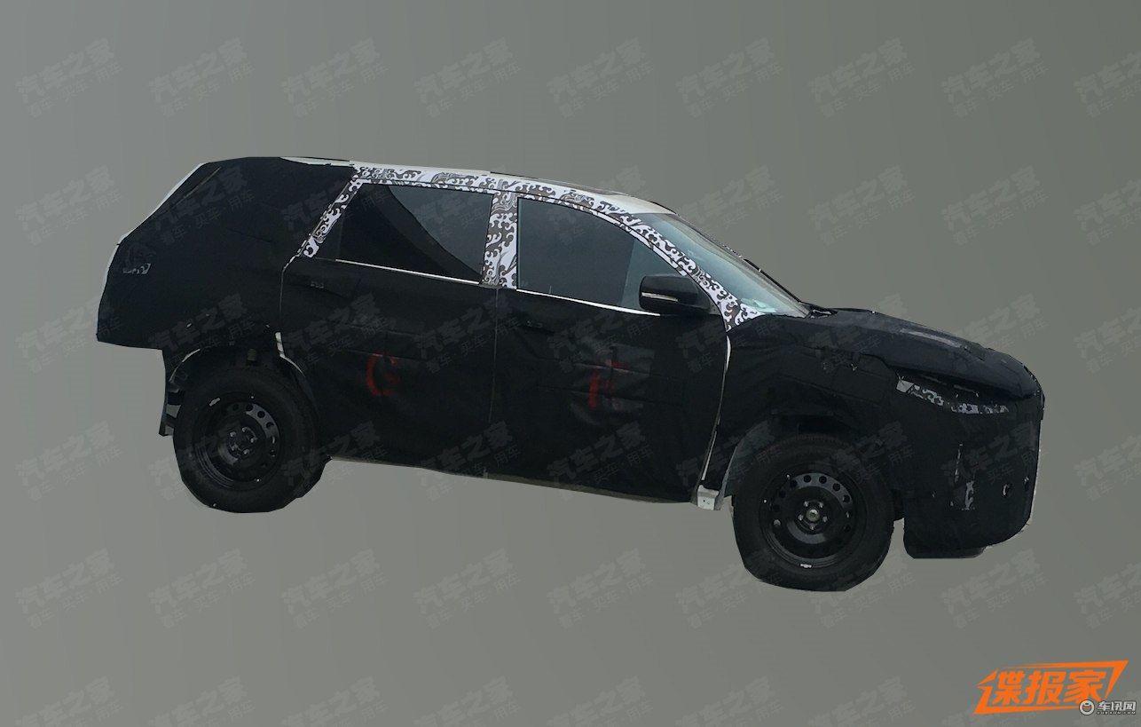 上汽大通推全新中型SUV 或今年三季度上