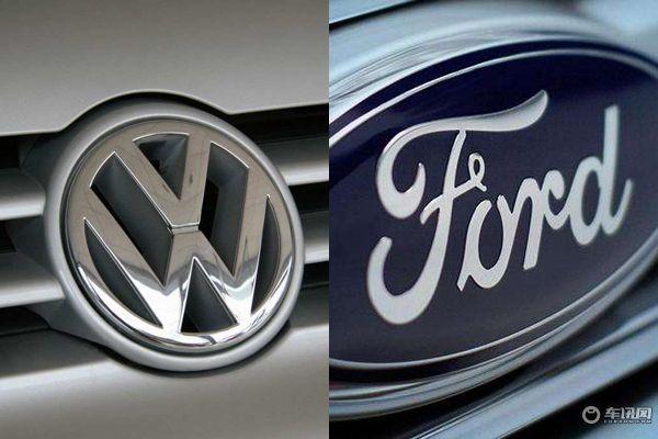 大众汽车集团与福特汽车寻求战略联盟合作