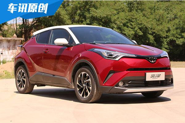 一汽丰田奕泽IZOA今日上市 或将推3款车型