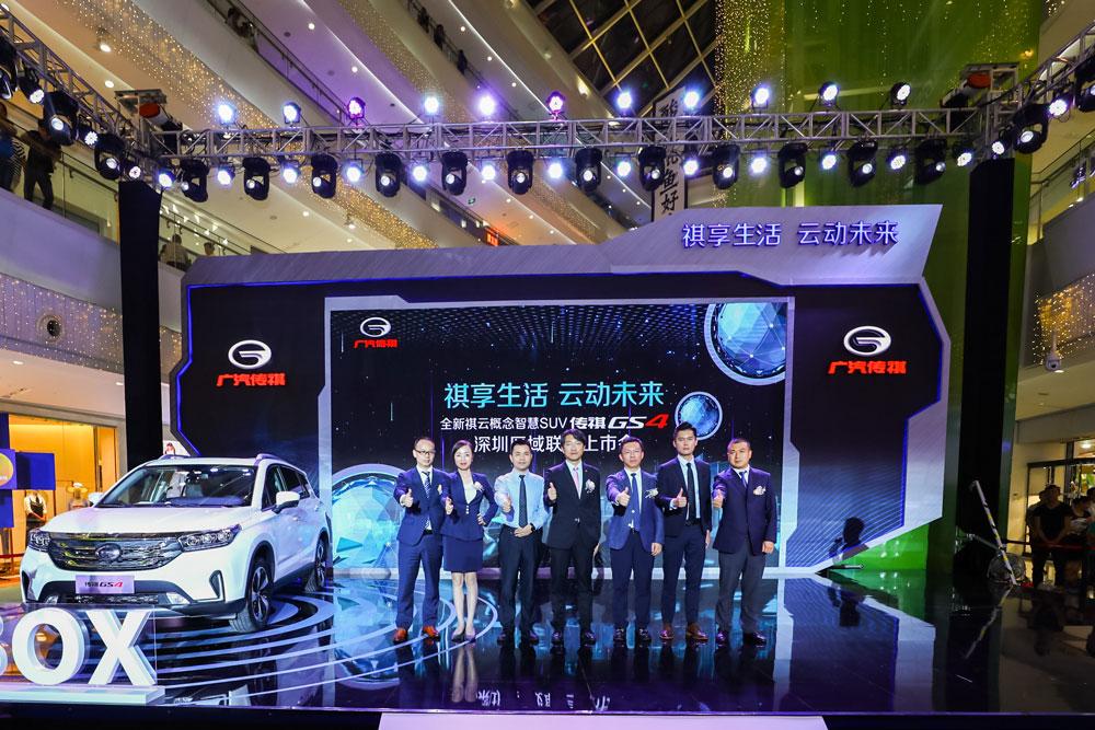 携小米之家 全新传祺GS4深圳上市8.98万起