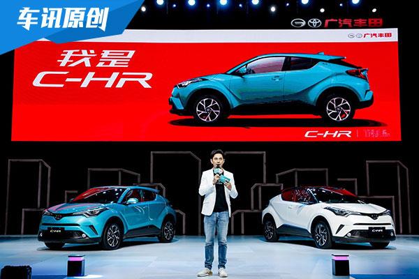 广汽丰田C-HR八个配置 能否给你换新的理由