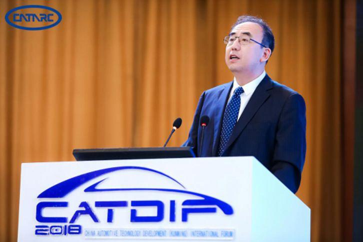 2018中国汽车技术发展(昆明)国际论坛开幕