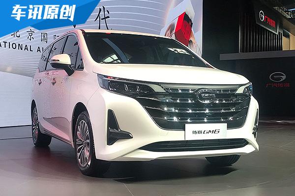 广汽传祺GM6动力信息曝光 搭载1.5T发动机