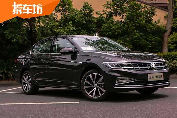 全新一代宝来购车指南 推荐1.5L自动精英型