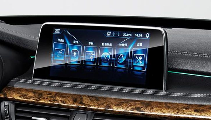 汉腾X7S增1.5T+6AT智能互联型 售价9.98万元