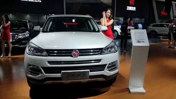 汉腾汽车亮相第十五届中国长春国际车展