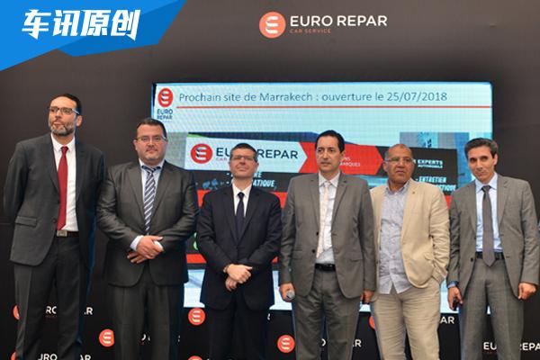 PSA集团旗下'欧洲维修汽车服务'进军摩洛哥